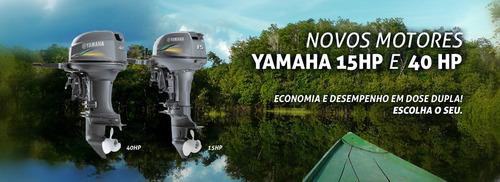motor de popa yamaha 15 hp gmhs 2018 campesca yamaha bauru