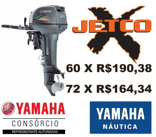motor de popa yamaha 15 hp - modelo novo 15gmhs - 2018