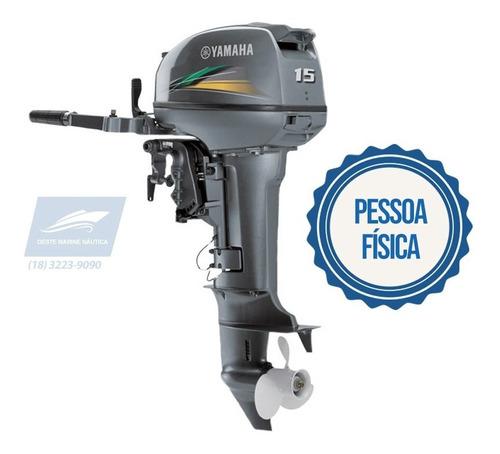 motor de popa yamaha 15hp 0km novo 2020