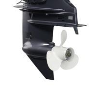 motor de popa yamaha 20 hp bmhs - 4 tempos  (sp)