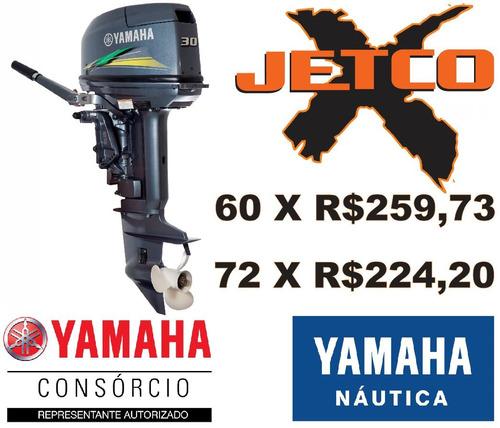 motor de popa yamaha 30hp - 30hmhs - 2018 - 12 x no cartão