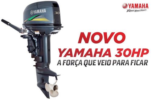 motor de popa yamaha 30hp - modelo novo 30hmhs - 2019