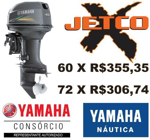 motor de popa yamaha 40 hp - 40aws - 2019 - 12 x no cartão