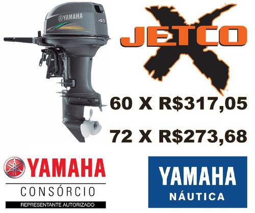 motor de popa yamaha 40hp - 40amhs - 2018 - 12x no cartão