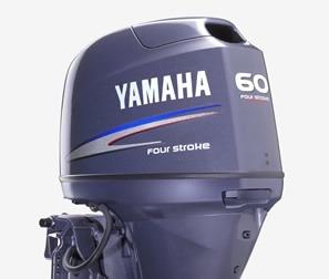 motor de popa yamaha 60hp 4t novo