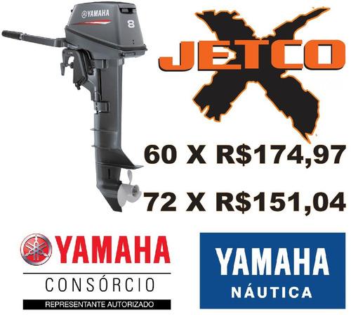 motor de popa yamaha 8 hp - 8fmhs - 2019 - 12 x no cartão