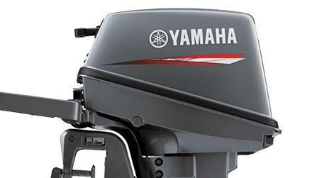 motor de popa yamaha 8hp - modelo novo -  8fmhs - 2019