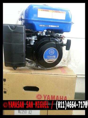 motor estacionario yamaha mz250 a2 mega liquidacion
