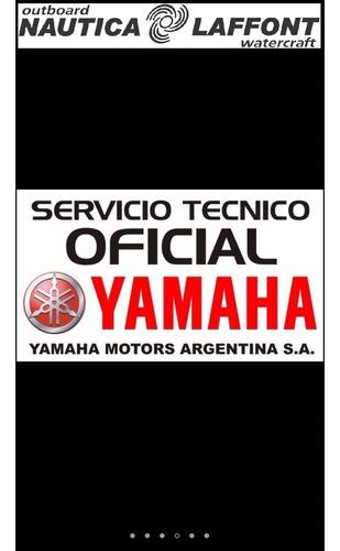 motor f/b yamaha 2.5hp 4t (bmhs) 0km -bonificado en oferta!!