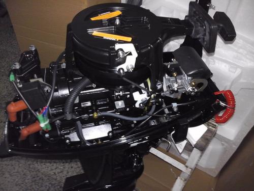 motor fuera borda hidea 25 hp 2t yamaha mecury parsun titan