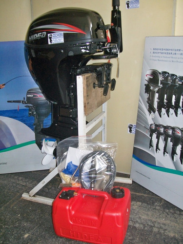motor fuera borda hidea 9.9 hp 4t yamaha mercury powertec