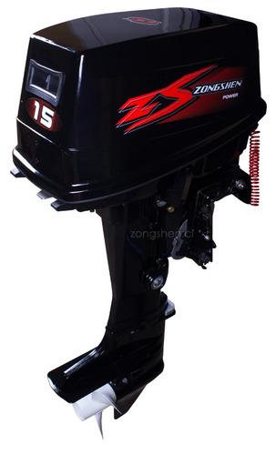 motor fuera de borda de 15 hp 2 tiempos