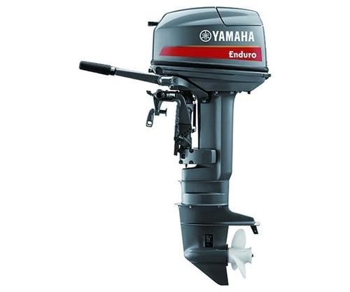 motor fuera de borda yamaha 25 hp 2t enduro- nautica ramirez