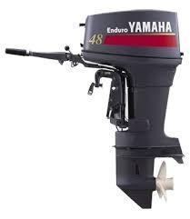 Motor fuera de borda yamaha 48 hp enduro nuevo bs 22 for Fuera de borda yamaha