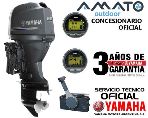 motor fuera de borda yamaha 60 hp 4t f60fetl consulta oferta