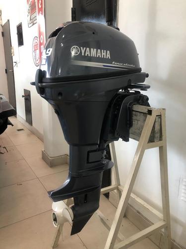 motor fuera de borda yamaha 9.9 hp 4 tiempos 2014 pro seven!