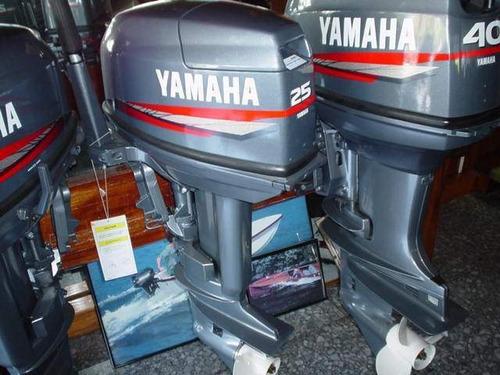 motor fuera de borda yamaha de 25 hp 2 tiempos nuevo sin uso