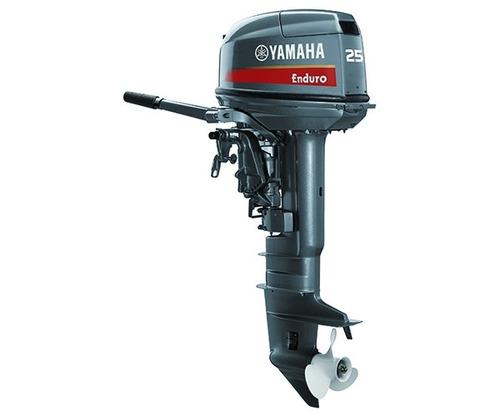 motor fuera de borda yamaha e25bmhs u$s3.474 antrax