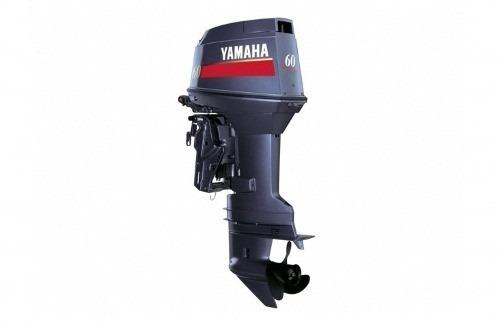 motor fuera de borda yamaha e60hmhdl 2 tiempos en motolandia