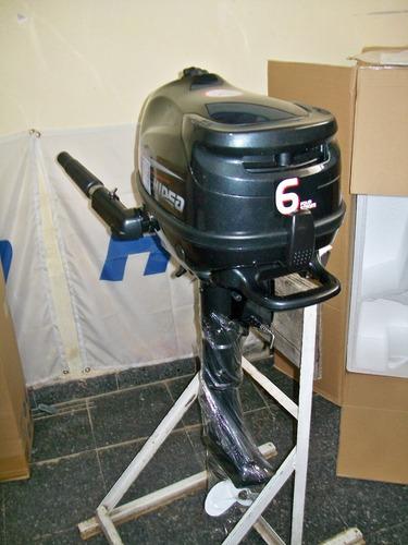 motor hidea 6 hp  4t  0km.¡¡ yamaha tohatsu mercury powertec
