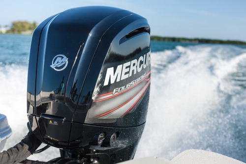 motor mercury 75 hp 4 tiempos. envio sin cargo /yamaha 75hp