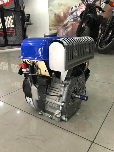 motor multiproposito  yamaha mz125a2b