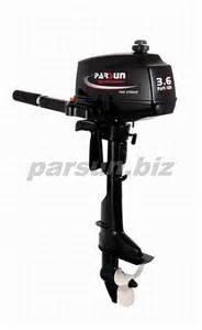 motor parsun 3,6hp 2t 0hs promocion nautica gral paz