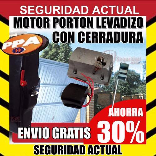 motor porton levadizo 1/2 hp ppa torsion + cerradura