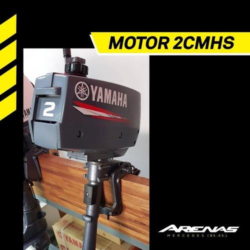motor yamaha 2 hp 2t (2cmhs) agencia oficial!!
