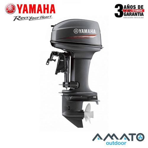 motor yamaha 40 hp 2t p larga manual 40xmhl consulta oferta
