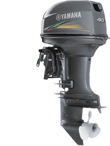 motor yamaha 40 hp amhs 2t cnpj / prod rural - a partir de