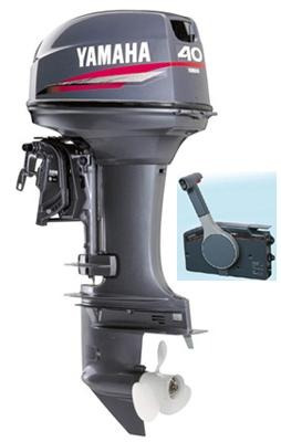 motor yamaha 40 hp con arranque electrico- consultar oferta!