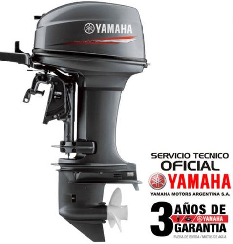 motor yamaha 40xmhs hp 2 tiempos
