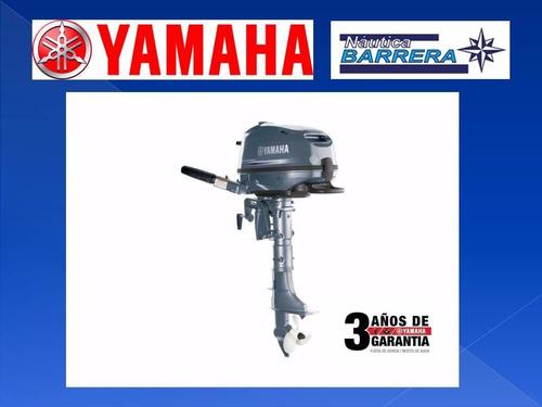 motor yamaha 6 hp 4 tiempos en stock consutar oferta contado