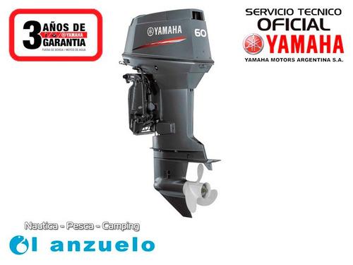 motor yamaha 60 hp fetol 2ta.electrico c.distancia powertrim