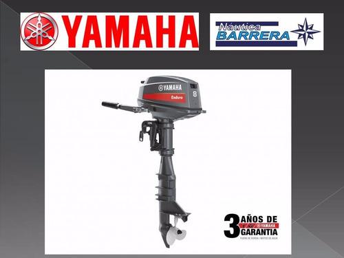 motor yamaha 8 hp 2t entrega inmediata ver oferta contado!!!