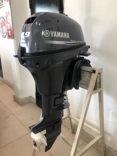 motor yamaha 9.9 hp 4 tiempos 2014 pro seven!