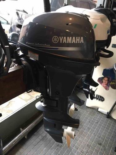 motor yamaha 9,9hp 4 tiempos pata corta 2017 0hs garantía