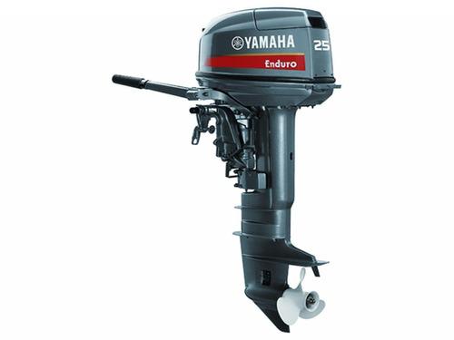 motor yamaha e25bmhs - promo hasta el 29-2-20