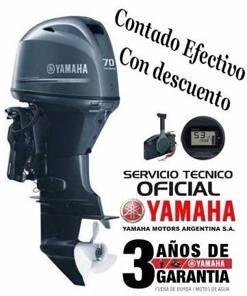 motor yamaha f70aetl hp 4 tiempos