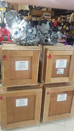motor yamaha raptor 700 okm   yamaha  cosentino motos-one