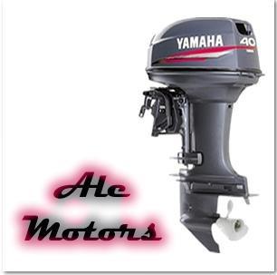 motores fuera de borda - compra venta consignaciones