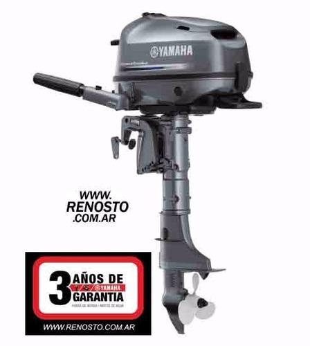 motores yamaha 4hp 4 tiempos pata corta 0hs - renosto