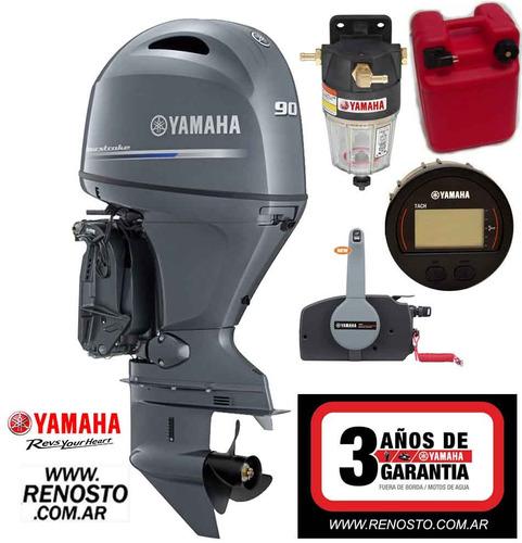 motores yamaha 90hp 4 tiempos efi 16v entrega inmediata
