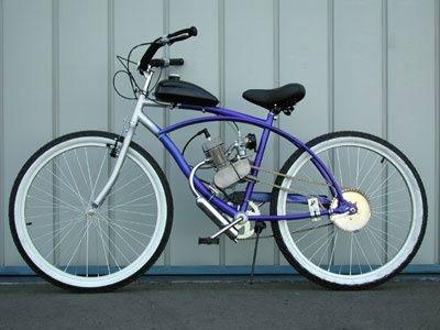 motormoskito 48cc