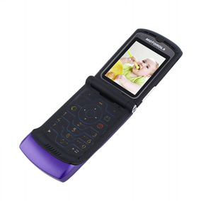 MOTOROLA V600 MSB DOWNLOAD DRIVERS