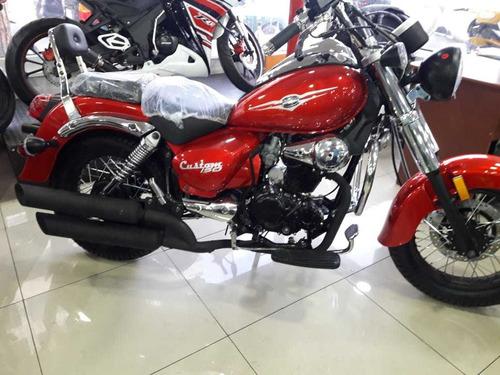motorrad custom nueva (año 2020)