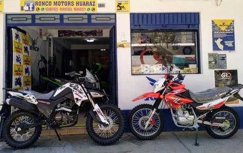 motos/cargueros /motos huaraz/huaraz/pisteras / chacareras /