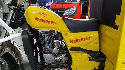 mototaxi 2017 motor 200 cc pasajeros 4+1 12 meses
