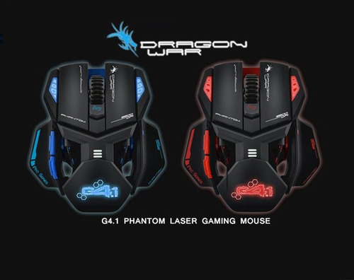 mouse gamer pro dragonwar ele-g4 phantom laser 9500 dpi!